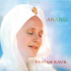 Anand Audio CD